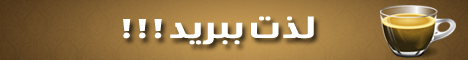 Yazd DL | یزد دانلود